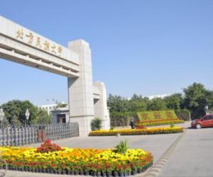 黄河之滨的明珠——北方民族大学校园美景欣赏