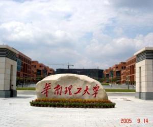 华南理工大学校园风光