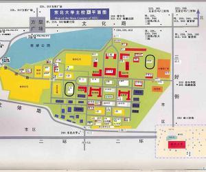 高校导航:东北大学校园平面图