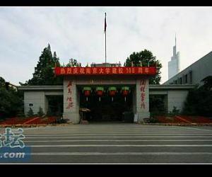 古朴灵秀,意韵犹香—南京大学校园美景欣赏