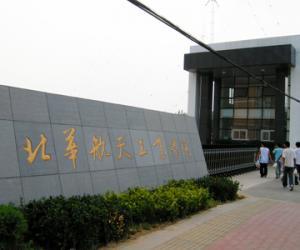 【院校巡礼】北华航天工业学校校园美景欣赏