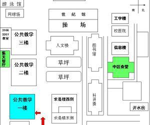 中国人民大学报名点2012考研现场确认示意图