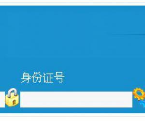 中国政法大学2012年研招初试考场查询